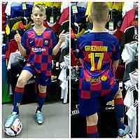 Футбольная форма для детей ФК Барселоны Гризман сезон 2019-2020 г