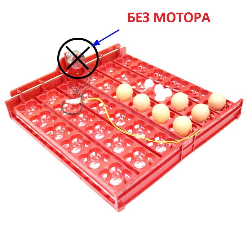 Красный лоток автоматического переворота для инкубатора на 36 (144) яиц БЕЗ мотора