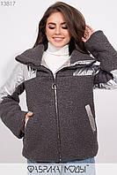 Куртка прямого кроя из серебряной плащевки на молнии с объемным воротом со вставками из букле 13817