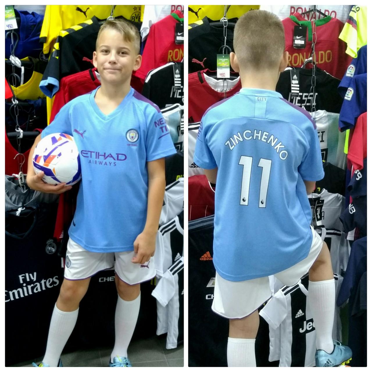 Детская футбольная форма ФК Манчестер Сити Зинченко 2019-2020 г