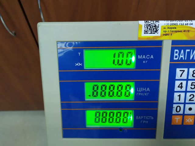 весы для склада Днепровес купить