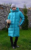 Зимнее, подростковое пальто для девочки Жаклин, силиконизированный синтепон 300. Размеры - 122, 128, 134, 140