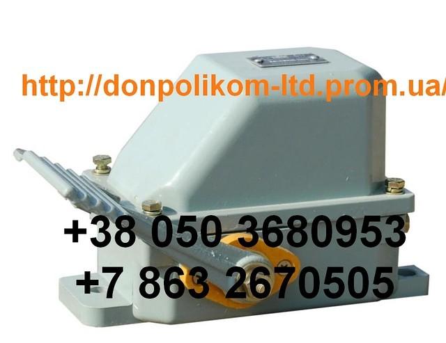 Выключатель ножной (педаль)  НВ 701