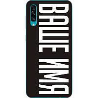 Именной чехол для Samsung A30s Galaxy A307F бампер с именем печать на чехле