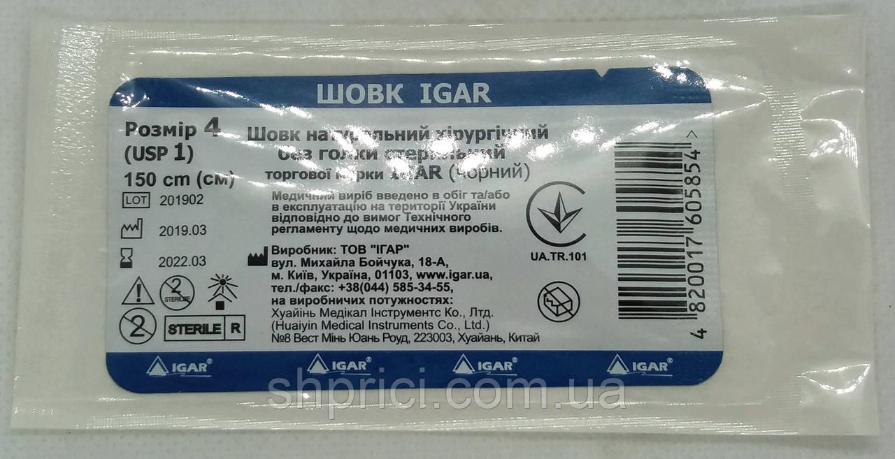 Шелк хирургический стерильный без иглы размер 4 (UPS 1) 150 см/ ИГАР