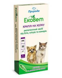 Капли на холку от блох, клещей и комаров для котов и мелких пород собак Природа ЭкоВет 0,5 мл, 4 шт (132777)
