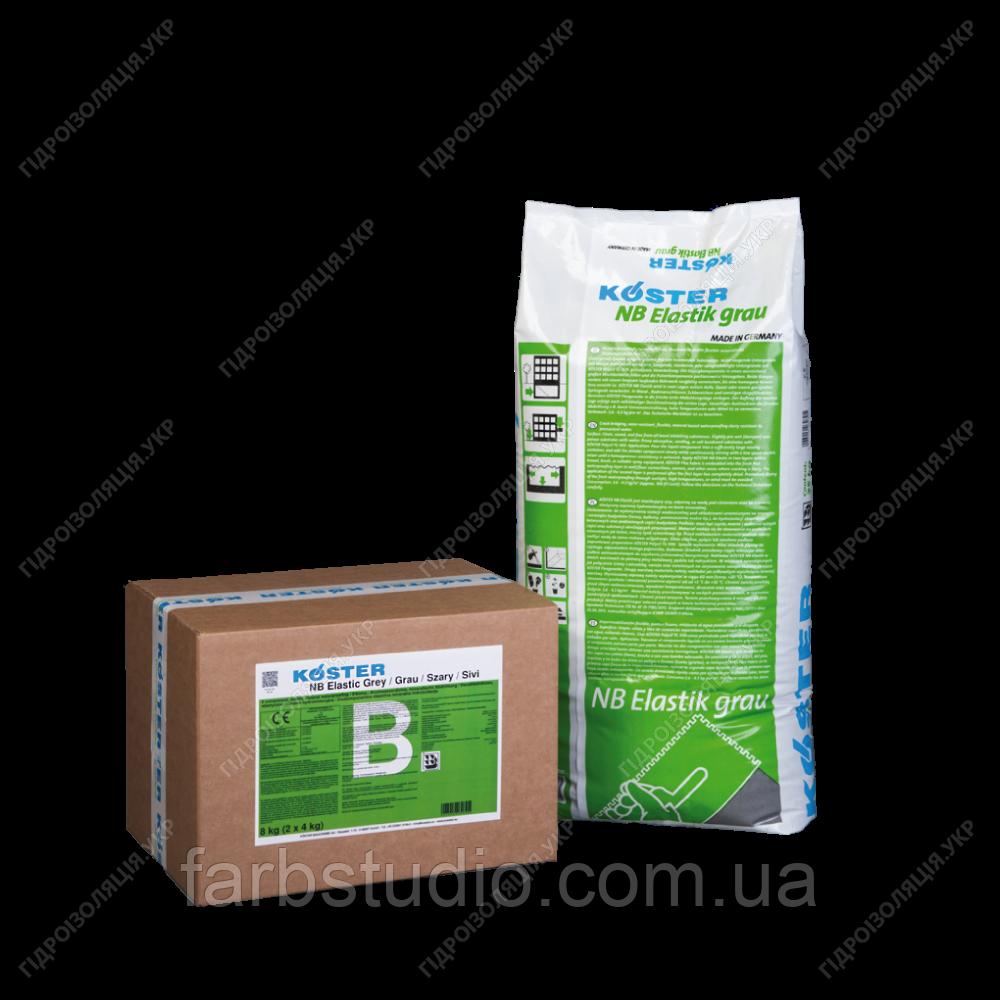 Гидроизоляция на минеральной основе KOSTER NB Elastik grau, 33 кг