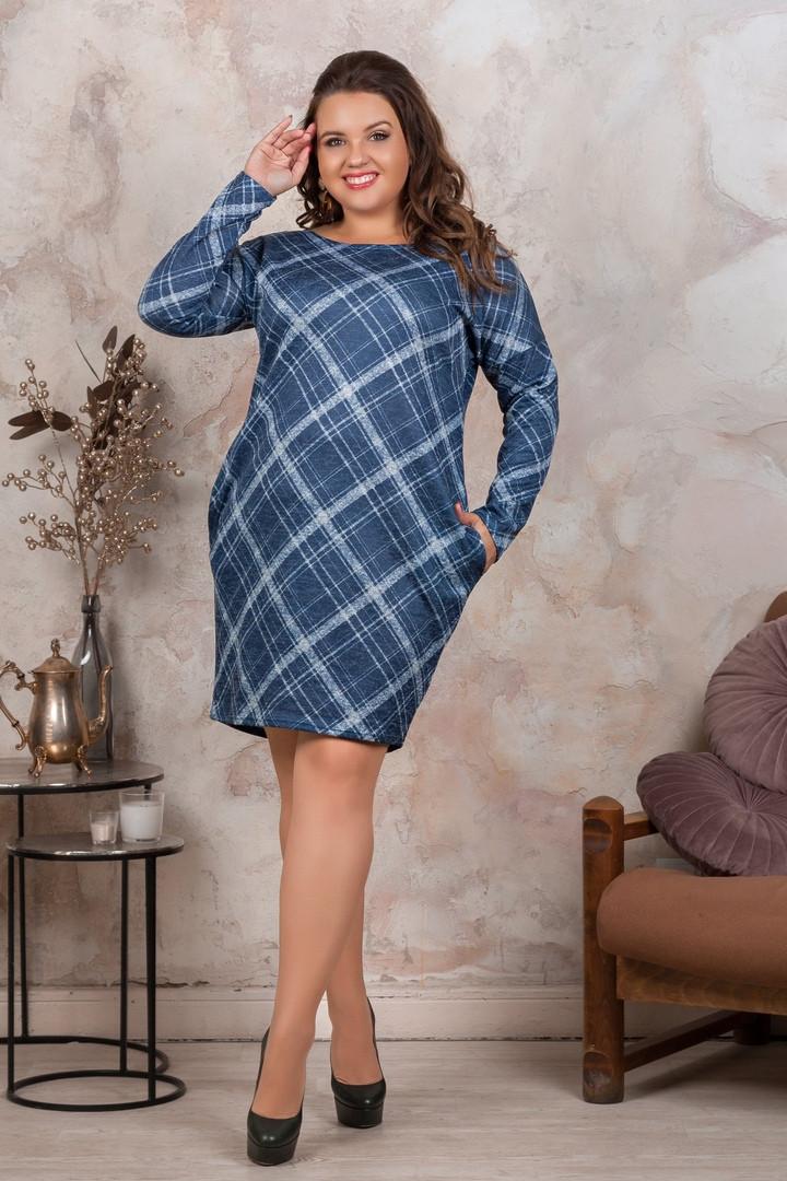 """Короткое ангоровое платье """"ВЕРА"""" с карманами и длинным рукавом (большие размеры)"""