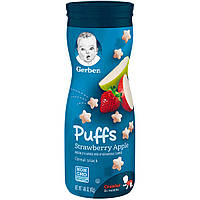 Зерновая закуска Gerber Puffs Cereal Snack Strawberry Apple клубника и яблоко 42 g./original