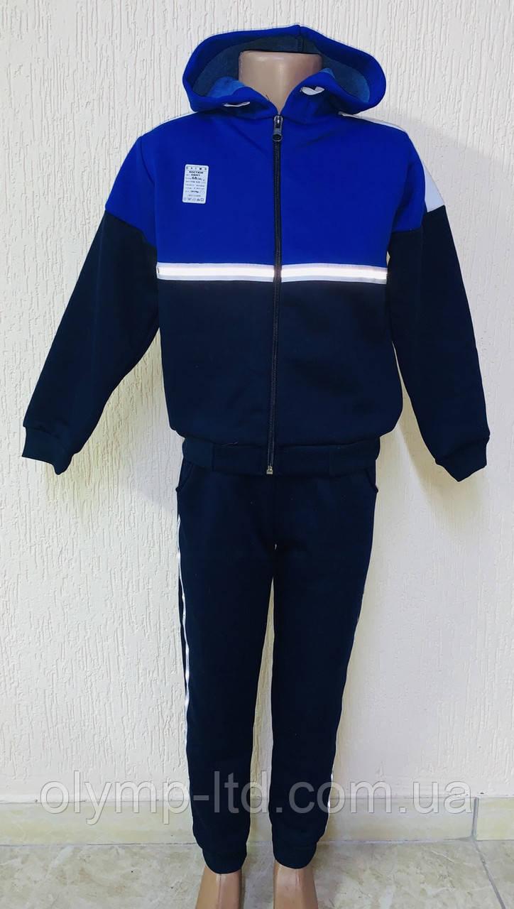 Костюм  для мальчика 28-34 р-р 3х нить кофта с капюшоном на молнии на рукаве и штанах светоотражающая лента.