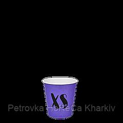 """Бумажный стакан  """"XS"""" Фиолетовый 110мл. 50шт/уп (1ящ/20уп/1000шт)"""