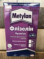 Клей обойный Metylan Флизелин Метилан Премиум