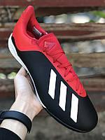 Сороконожки Adidas X 18.3(реплика)