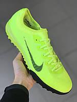 Сороконожки Nike  Mercurial XII PRO/многошиповки(реплика)
