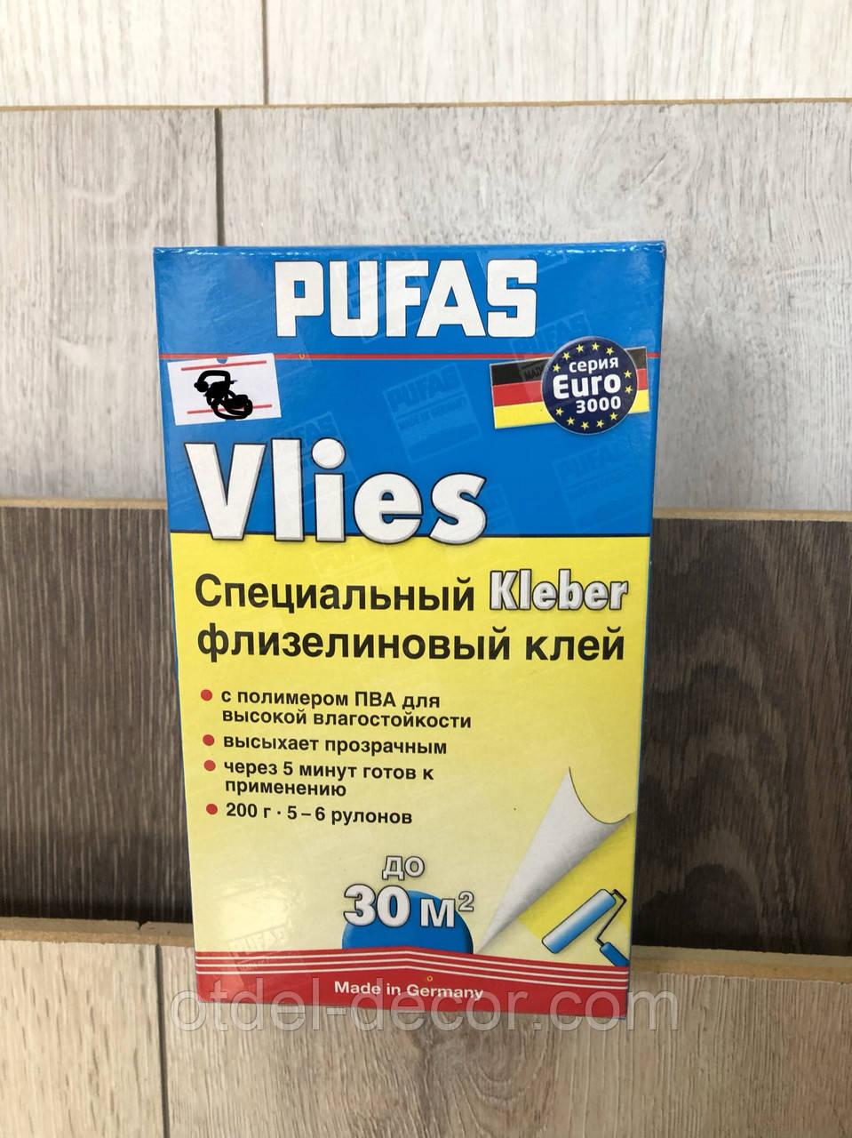 Клей обойный Пуфас Флизелин (Pufas Vlies) 200гр