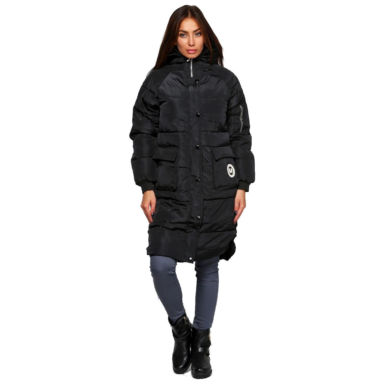Женская куртка СС-7806-10