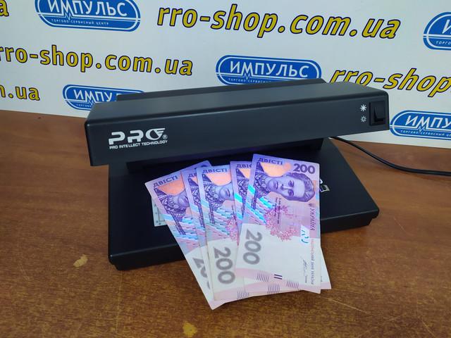 светодиодный детектор валют PRO 12 PM LED