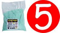 Порошок для чистки котла и дымохода Спалсадс 5 упаковок.