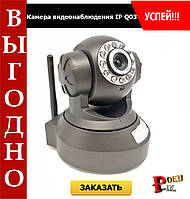 Камера видеонаблюдения IP X100 H0101