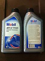 Масло Mobil ATF LT 71141