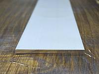 Смуга   Шина   Пластина алюміній, Анод, 30х2 мм, фото 1