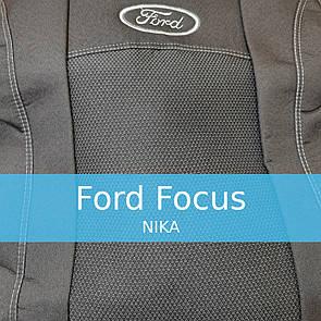 Чехлы на сиденья Ford Focus II, III (Nika)