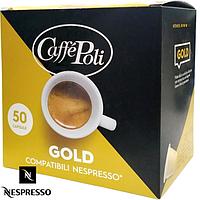 Кофе Caffe Poli Gold (Nespresso)