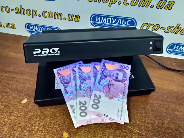 детектор валют PRO 12 PM LED купить