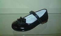 Туфли Palaris