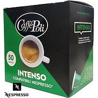 Кофе Caffe Poli Intenso (Nespresso)