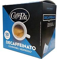 Кофе без кофеина Caffe Poli Decaffeinato(Nespresso)