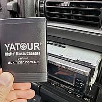 Alpine jvc aux usb sd card емулятор cd Ятур Yatour для магнітол з виходом AI-NET, фото 1