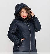 / Размер 56-58,64-66 / Женская зимняя теплая куртка с капюшоном 8-189-Синий, фото 3