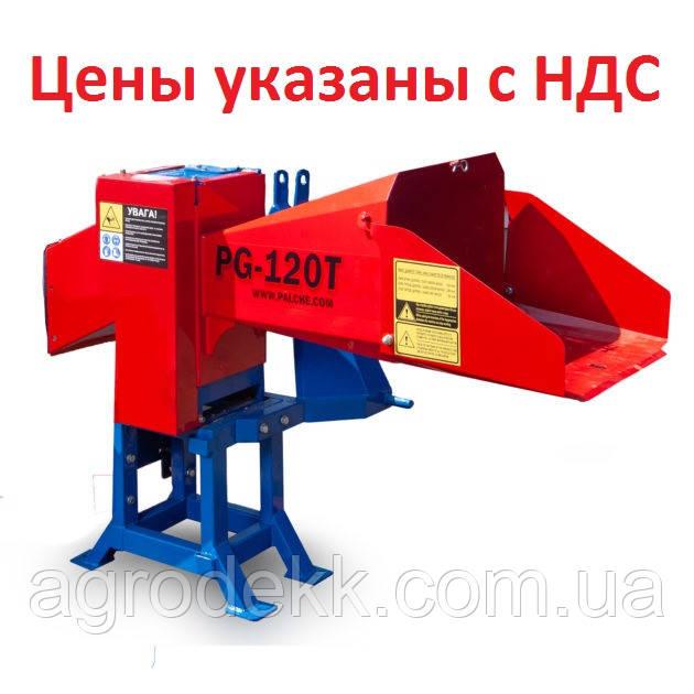 Подрібнювач гілок PG-120T