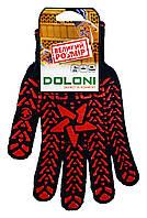 Перчатки трикотажные Doloni Зірка с ПВХ черные (Арт. 4080) размер 11, 7 кл. - 1 пара.