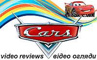 Кровать машина Тачки SHOCK CARS відео наших покупців