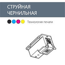 ◼ Картриджи для CANON струйных принтеров