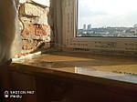 illbruck монтаж окон и дверей на десятилетия
