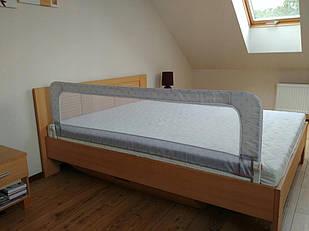 Барьер, защитная перегородка для кровати 180х60см серый BABYPRO