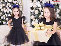 Дитяча сукня з італійського трикотажу