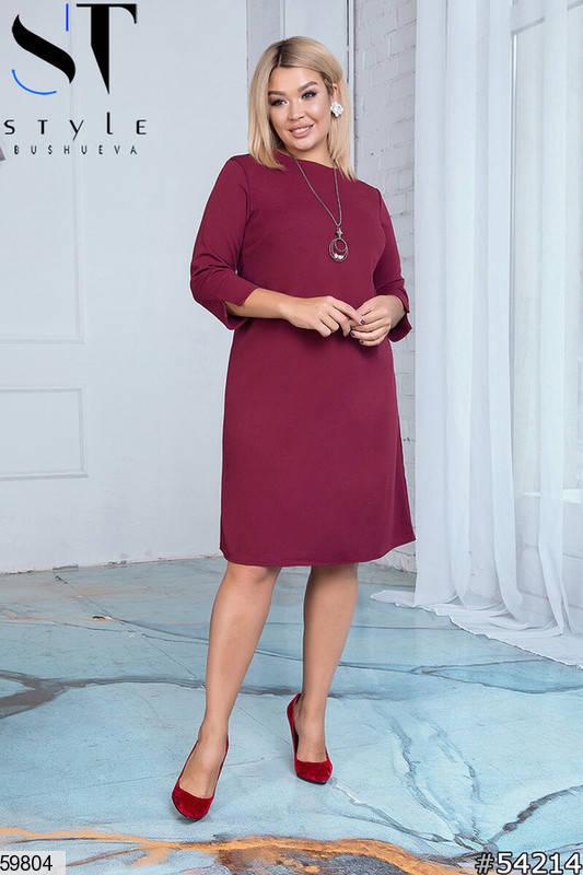 Повседневное платье больших размеров бордовое, фото 2