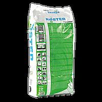 Гідроізоляція на мінеральній основі KOSTER NB 1 grau - 25 кг