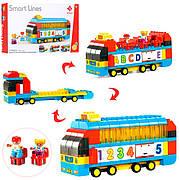 Конструктор Smoneo 77005 Автобус: Алфавит + Цифры 3в1 119 деталей 3+