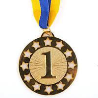 Медаль спортивна зі стрічкою 6,5 см (метал, 34г, золото) 10шт