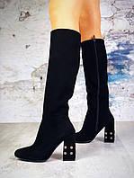 Замшевые сапоги на устойчивом каблуке 36-40 р чёрный