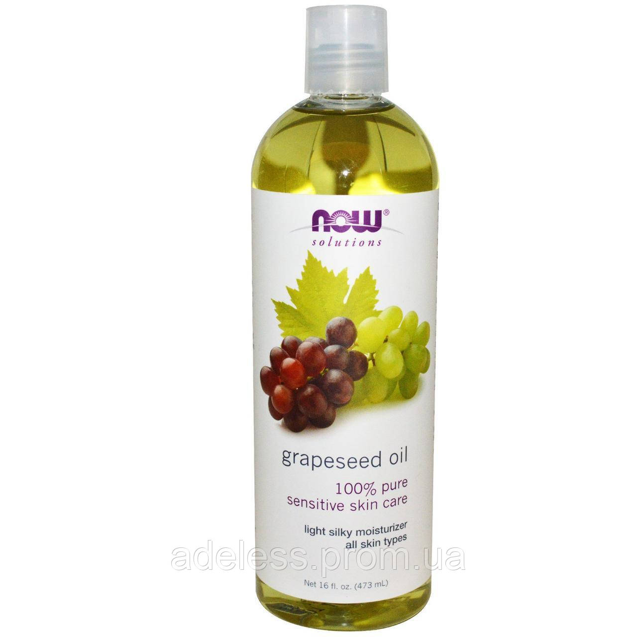 Масло Виноградных косточек NOW Foods Grapeseed Oil 100% pure, 350 мл.