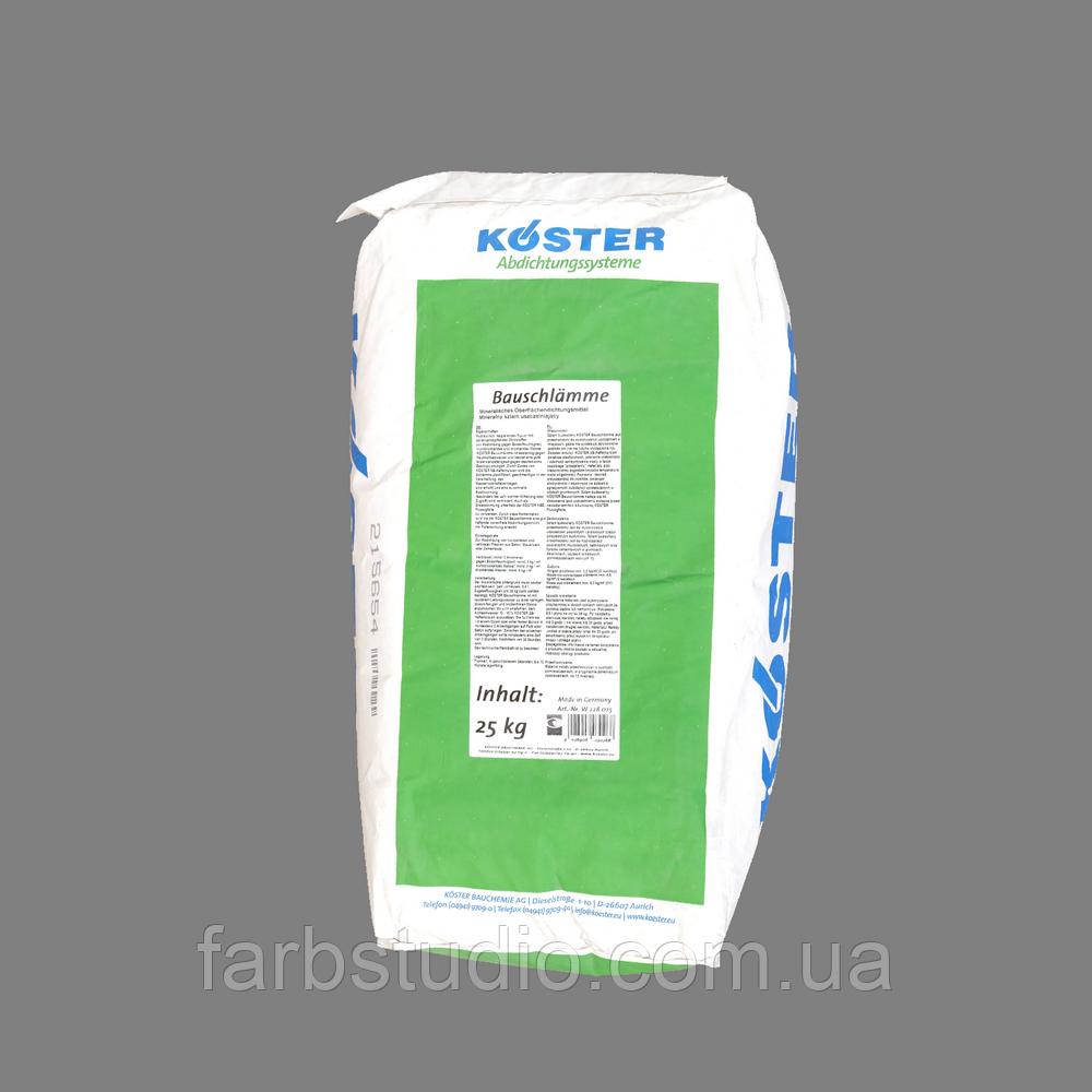 Гидроизоляция на минеральной основе KOSTER Bauschlämme, 25 кг