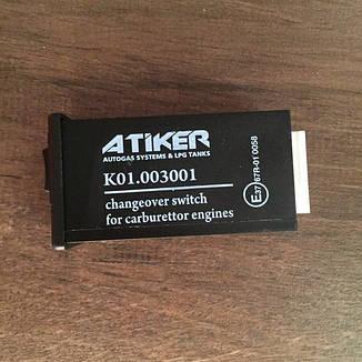 Переключатель топлива Atiker (карбюратор), фото 2