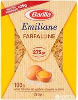 Макарони Фарфалліне з яйцем BARILLA 24Х275г
