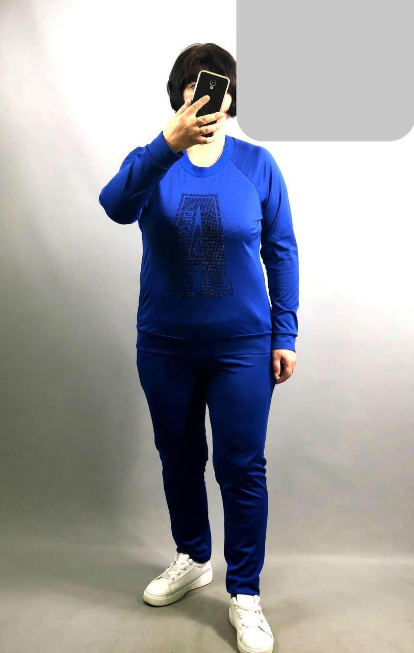 """Стильный спортивный женский костюм кофта+брюки """"Дайвинг на флисе"""" 48 размер батал"""